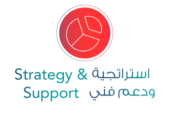 Strategy & Support