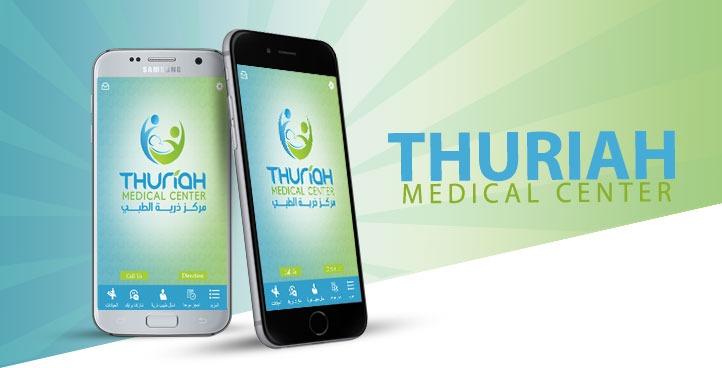 Thuriah Medical Center